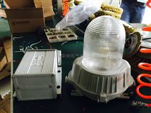 DFE6108防眩泛光灯/吸顶式100W三防金卤灯