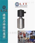 进口高压电磁阀用途介绍 德国力特LIT品牌