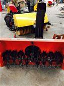 手推式路面清雪機 大馬力汽油除雪機圖片