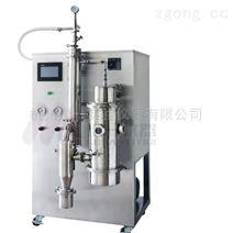 天然产物小型喷雾干燥机CY-8000Y气流式