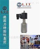进口超低温高压电磁阀用途 德国力特LIT品牌