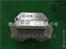 BHC-H-G1/2防爆元宝通穿线盒铸铝防爆过线盒