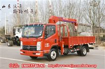 山东沃通重工供应3.2吨随车吊,厂家直销