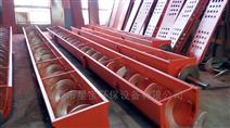 重庆南川无轴螺旋输送机供应商/星宝环保