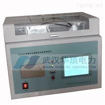 一体化精密油介损体积电阻率测试仪华顶电力