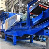 青石加工成石子费用,日产3千吨移动碎石机