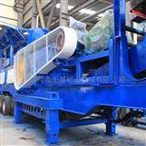 移动式碎石机多少钱一台,哪个厂家报价低
