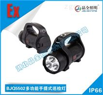 移动类灯具BJQ5502多功能手提巡检灯批发商
