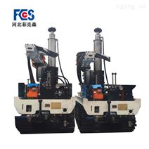 氣動履帶式鉆機ZQLC-850/11.1S設計先進