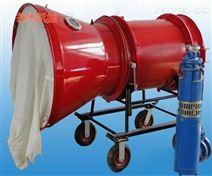 内蒙古厂房PY4/100泡沫灭火装置