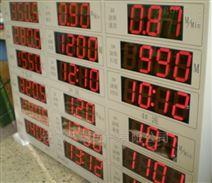 钢水测温仪SCW-98A-M+S、SH-800BG