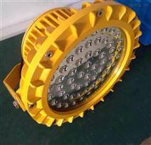 GF9030LED防爆泛光灯、60W方形LED防爆灯