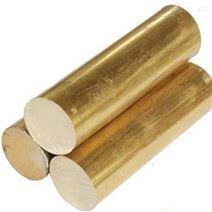 h59黄铜棒,进口h96耐高温铜棒*h68半硬铜棒