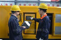 潍坊120kw燃气发电机组的安全工作要到位