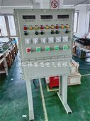 厂家供应立式防爆配电箱 防爆控制箱带立脚