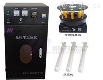 洛阳多功能光化学反应仪GHX-D搅拌催化装置