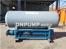 天津厂家浮筒式潜水泵型号大全