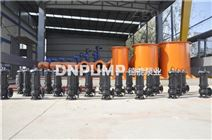 潜水排污泵50WQ-600WQ详细参数