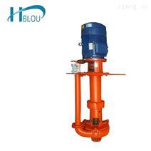 立式单级单吸不堵塞渣浆泵