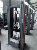 長期出售焊接螺母壓脫力試驗機