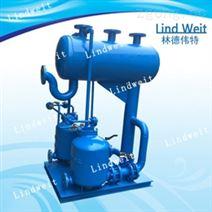 林德伟特厂家直销节能型闭式冷凝水回收装置