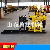 山东鲁探机械HZ-130Y液压钻机