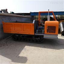 全地形履带运输车 履带式拖拉机哪里卖