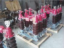 三合一型GW5-40.5D/1600A高压隔离开关
