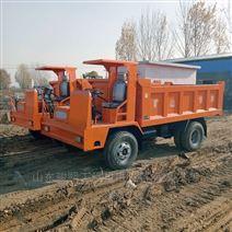 低矮性矿用车 井下运输车 厂家直销