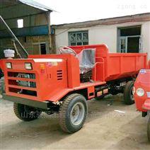 農用運輸車