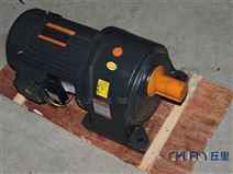 GW28-15-Y1.5KW封闭型齿轮减速机