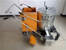 简便易操作手扶式划线机道路热熔标线机自查