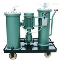 GLC100-300濾油機