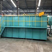 厂家直销 塑料清洗污水处理设备 山东领航