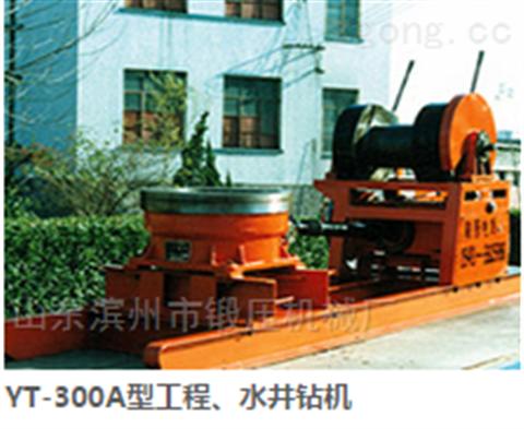 滨州钻机CYT200水井钻机打井机