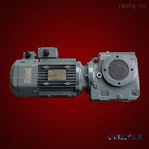 上海丘里s77斜齿轮SA77硬齿面减速机