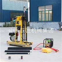 YQZ-50A液压轻便大口径岩石取芯钻机