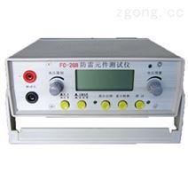 防雷元件测试仪制造商