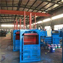 液压废料打包机 高效率液压压缩机