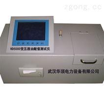 变压器油酸值测定仪制造商
