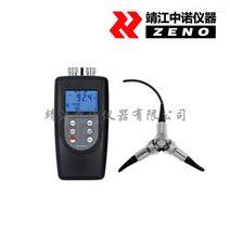 VM-6380-3安鉑品牌測振儀三通道