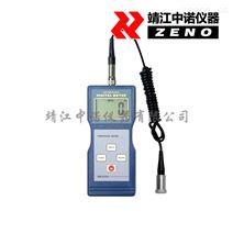 VM-6320安鉑品牌測振儀可選配件藍牙