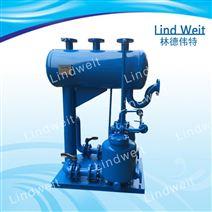 德国品质林德伟特节能性冷凝水回收装置