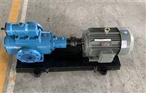 HSND120-46 HSND120-46Z密封油泵 鐵人泵業