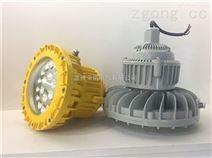 圆形20WLED防爆灯,GF9035防爆工作灯
