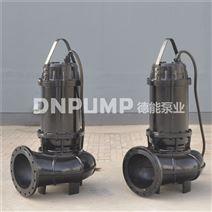 WQ系列大流量潜水排污泵高扬程污水泵