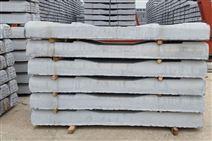 水泥枕木生产厂家|山西30公斤水泥轨枕