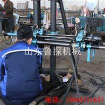 山东鲁探KY-150金属矿山全液压探矿钻机