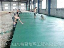 水泥自流平应用广泛