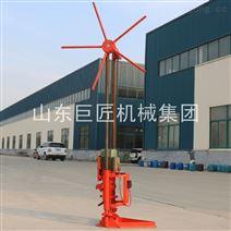 巨匠集团QZ-1A电动取芯钻机